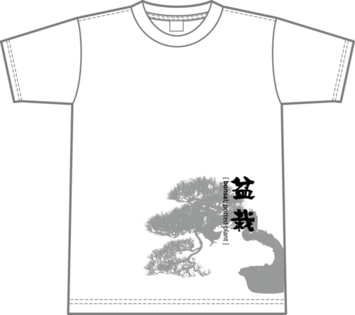 Bonsai Silhouette T-shirt (white)
