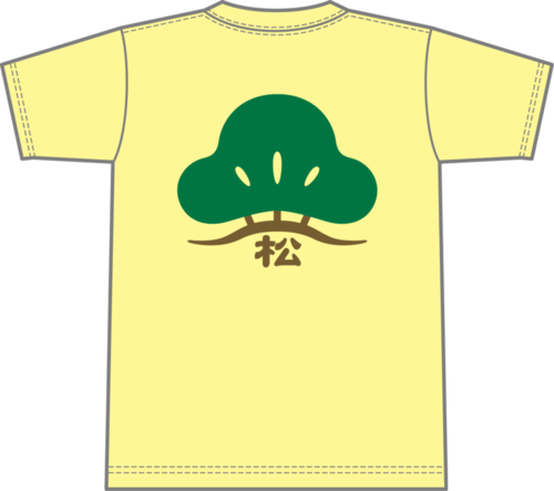 Bonsai Pine Modern Illustration T-shirt (light yellow)