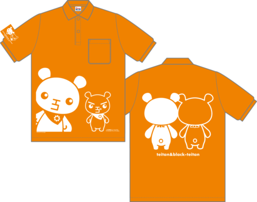 Teitan poroshirts Orange